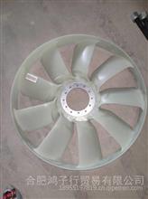 JAC江淮格尔发配潍柴发动机风扇叶原厂直径670/格尔发驾驶室厂家批发零售价格