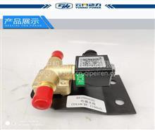 云内动力原厂YN38CRE国四国五电磁水阀/HA10000287 电磁水阀 YN38CRE