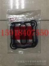 潍柴动力WP7空压机修理包/610800130133