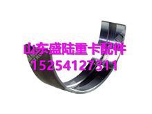 082V01113-0129重汽曼发动机MC07主轴瓦上瓦/082V01113-0129