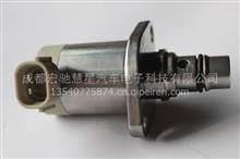 高压油泵电装计量单元/电磁阀 296电装294200-2960/294200-2960