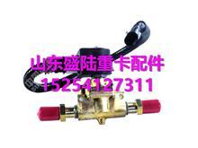 082V11103-0002重汽曼发动机MC07主低压电磁阀/082V11103-0002