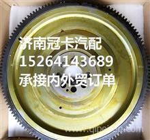 进口日野700泵车搅拌车拖头飞轮总成/广汽700泵车搅拌车配件