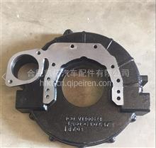 江淮朝柴 飞轮壳HFC4DF1 HFC4DF2 油刹/4A60-C3.02.37