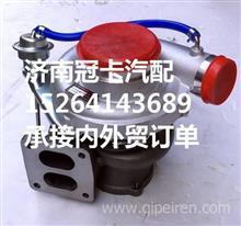 广汽日野700搅拌车拖头P11C发动机增压器/广汽700泵车搅拌车配件