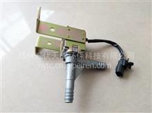 康明斯轻卡加热电磁阀带支架 24V 3.8/FL0125250104A0