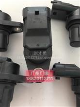 博世原装667凸轮轴传感器 陕汽潍柴华菱凸轮轴/0281 002 667