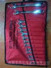 鑫瑞工具14件扳手套装8-19,24/XR14