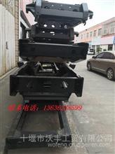 陕汽轩德X3X6X9系列车架总成轩德X6车架总成厂价批发/28012050