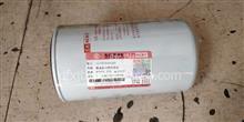 东风商用车DDI75\X7燃油滤芯/1117010-E4200