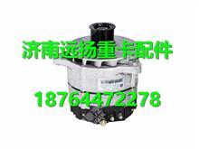 重汽曼发动机MC07交流发电机/082V26101-7271