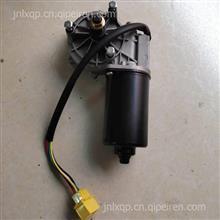 中国重汽豪沃雨刷电机08款原厂配件WG1642741001/WG1642741001