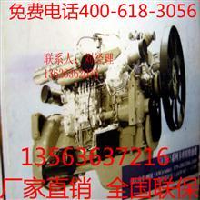 华源莱动黑豹汽车柴油机曲轴瓦华源LL385BT柴油发动机四件套曲轴/2105.490.4100.4102.4105.6105.6113