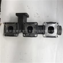 供应玉柴东风大力神6M发动机后排气管/MH4E3-1008202