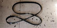 东风商用车DDI75\X7风扇皮带/1308021-E4201