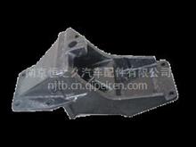 安徽华菱矿卡前钢板后支架 /29AD-01031