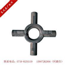 东风原厂纯正配件 东风  500 十字轴/CE2402ZB-331