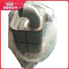 重汽 SCR 消声器/WG9725540790
