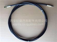陕汽德龙X3000油管(长度420cm、外径11mm)/DZ93259230420