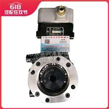 东风天龙雷诺X7气泵3509910-E4201/3509910-E4201