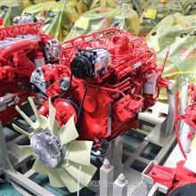 【ISB220 50】原厂促销东风康明斯工程机械【ISB 5.9发动机总成】/东康发动机ISB220 50