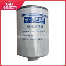 东风柳汽霸龙玉柴发动机机油滤清器/150-1105020A