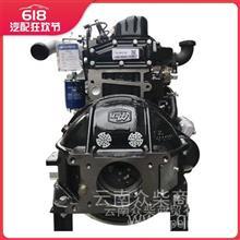 云内动力正品配件4102.4100.490.D25柴油发动机总成/4102QBZL