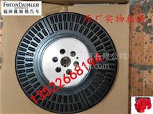 北汽福田汽车欧曼etx gtl原厂福康发动机曲轴减震器/3697975