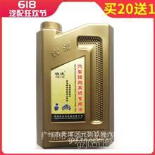 铁流牌适用于各种汽车动力方向机转向助力泵专用油/2L