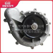 3698067福田康明斯水泵ISG/3698067