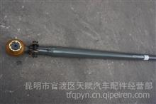 AZ9910043011重汽豪沃横拉杆总成/AZ9910043011