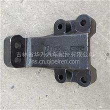 陕汽德龙X3000原厂机爪垫支架/DZ95259590131