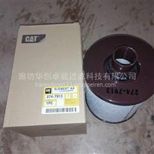 卡特挖掘机274-7913曲轴箱通气管滤芯/274-7913