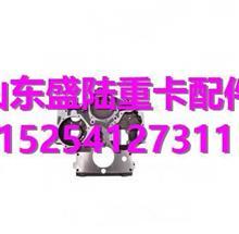 612600010932潍柴WD615 欧Ⅱ发动机正时齿轮室/612600010932