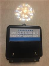 东风天龙旗舰(新)ABS.ECU:3631010–C1103/3631010-c1103