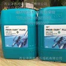 供应陕西 西安 螺杆空压机润滑油UH311/润滑油UH311