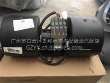 中国重汽亲人配件豪瀚鼓风机总成/WG1671820031WG1651820030