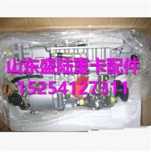 VG1596080053供应重汽H燃油泵CB6H983B