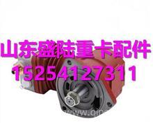 612600130496潍柴WD10发动机打气泵空压机