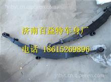 LG9705520110重汽豪沃HOWO轻卡前钢板弹簧总成/LG9705520110