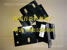 LG9704930050重汽豪沃HOWO轻卡配件支架总成/ LG9704930050