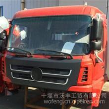 陜汽軒德X6環衛車6×4 TJG201駕駛室總成空殼及覆蓋件軒德X6駕駛室總成13636238599