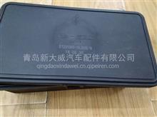 解放天V悍V 新大威新悍威赛龙途威配电盒电源盒熔断器盒总城原车/3722080-DL005