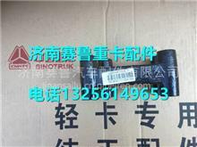 LG9704472015重汽豪沃HOWO轻卡方向机支架/LG9704472015