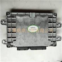 东风俊风电脑板俊风ER30配件东风俊风ECU整车控制VCU俊风配件/2108010-R30EV01