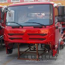 钻石红东风特商冷藏车驾驶室总成厂价直销东风特商13636238599
