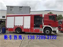 菏泽豪沃50吨水水罐消防车