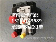 宇通客车配件后处理系统尿素泵总成/宇通客车金龙客车配件