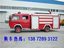 豪沃消防车参数 水罐泡沫消防车