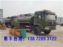 豪沃15吨水罐消防车多少钱